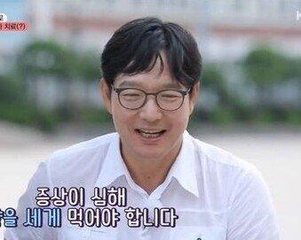 """함익병, 과거 우울증 고백…""""대학병원에서 해고 당해"""""""