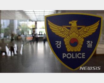 [단독]버닝썬 연루 총경, 조국가족 펀드 운용사 관련업체 주식투자