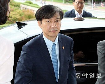 [단독]조국 부인측, 증권사직원 변호인 주선 시도