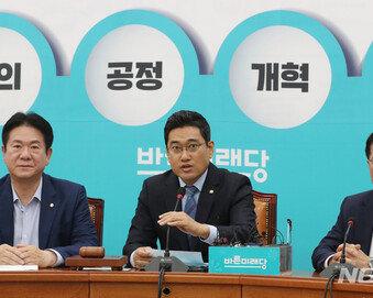 """오신환 """"文대통령, 남 탓도 일관성 있게해야…조국사태 누가 일으켰나"""""""