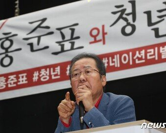 """홍준표 """"초재선들, 아부해 박근혜 망치더니…내가 네 상대냐"""""""