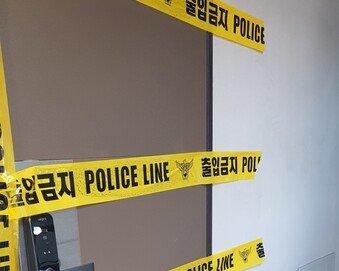 '성북 네모녀' 행적보니…1년전부터 블로그마저 중단