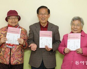 존엄사 택한 노인들…남은 소망은 다르지만 한결같이 남긴 말은?