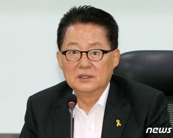 """박지원 """"제발 좀 청와대는 입 닫았으면…의혹만 증폭"""""""