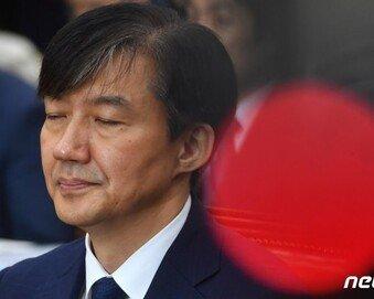 서울대, '표절 의혹' 조국 석·박사 논문 3편 본 조사 실시키로