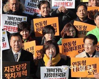 與-한국당 벼랑끝 대립속 '4+1 선거법 단일안' 협상도 진통