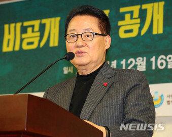 """박지원 """"문재인·조국 살려라, 검찰 나쁘단 게 설 민심"""""""