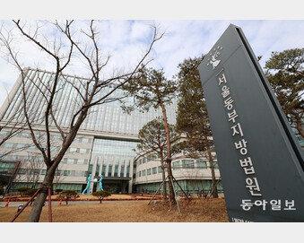 [단독]'환경부 블랙리스트' 구속 안한 판사, 영장업무 손떼