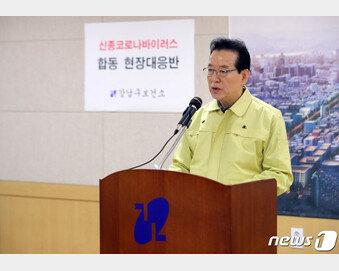 """강남구청장 """"제주도 여행 모녀 정신적 패닉…선의의 피해자"""""""