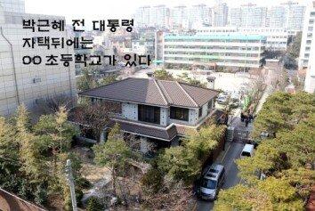 [장승윤의 사진 사람 사랑]어린이보호구역안 '태극기 추태'
