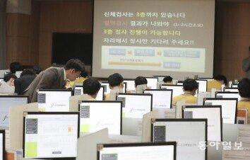 [원대연의 잡학사진]'긴장' '초조', 올 첫 병역판정검사 수검 현장 가보니…