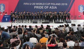 [원대연의 잡학사진]'FIFA 주관 男축구 최고' 새 역사 쓴 U-20 대표팀 금의환향
