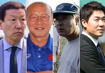 한국축구 지도자의 주가가 뛴다, 왜?