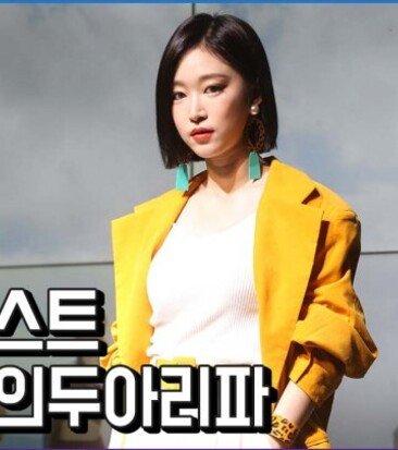 소야 첫번째 미니앨범 'Artist' 쇼케이스