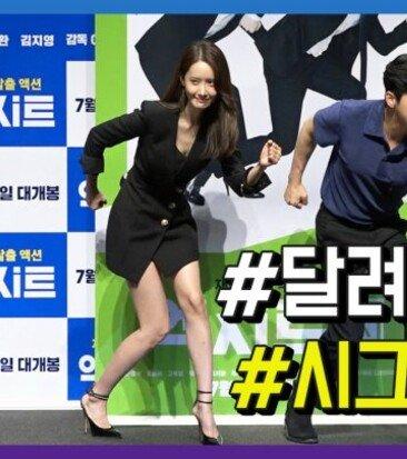 '엑시트' 시그니처 포즈 취하는 조정석 · 윤아