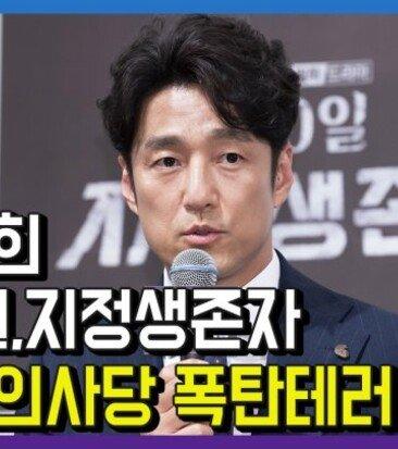 """'60일,지정생존자' 지진희, """"배역에 내가 잘 어울린다 생각"""""""