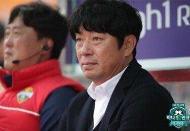 한국프로축구연맹, 팬들 폭력 사태 강원에 제재금 500만원