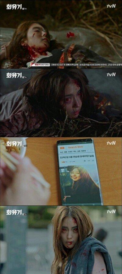 [TV엣지] '화유기' 이세영, 피투성이 좀비소녀로 강렬한 인상 '소름'