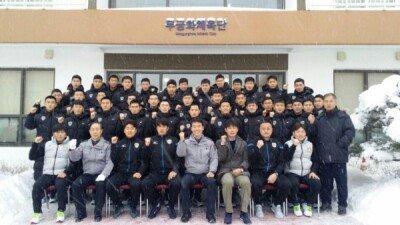 아산무궁화, 2018시즌 대비 첫 훈련지는 광양