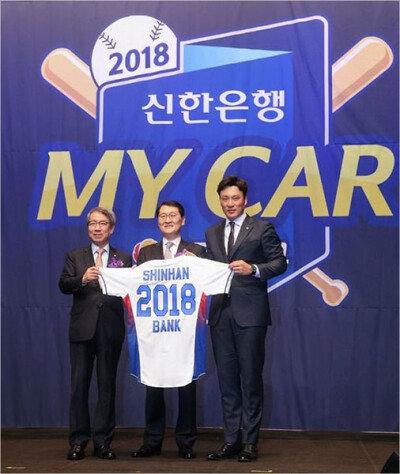 [베이스볼 브레이크] 신한은행 240억원으로 본 KBO와 타이틀 스폰서 계약