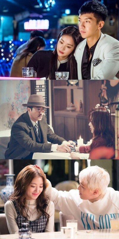 [DA:클립] '화유기' 이승기♥오연서→이홍기♥이세영, 3色 커플대전