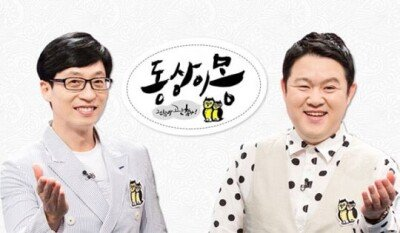 """[공식입장 전문] SBS """"예능 상품권 협찬 전면 폐지+갑질 조사 착수"""""""