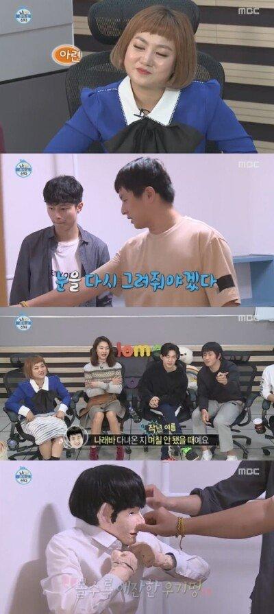 """'나혼자산다' 8월의 나래♡충재, 썸 타는 중…기안84 """"연락해?"""""""
