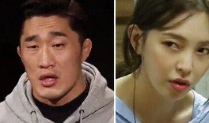 김동현-송하율, 부부싸움하다 폭행…합의서 내용이