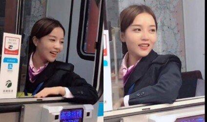 연예인급 미모…톨게이트 수납원 '인기'