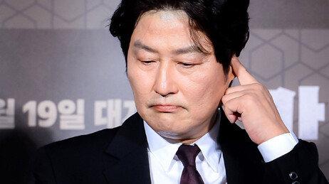 """""""아들 송준평, 잘못된 정보 듣고 SNS 글 올려"""""""