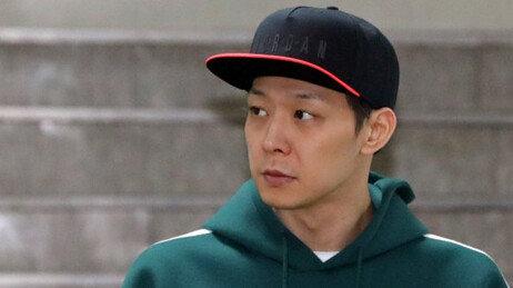'마약 양성 반응' 박유천 구속되나