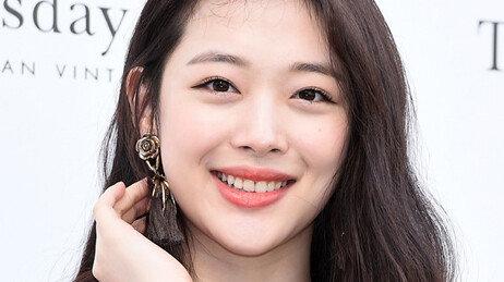 비공개 발인 엄수…가족·동료 배웅 속 영면