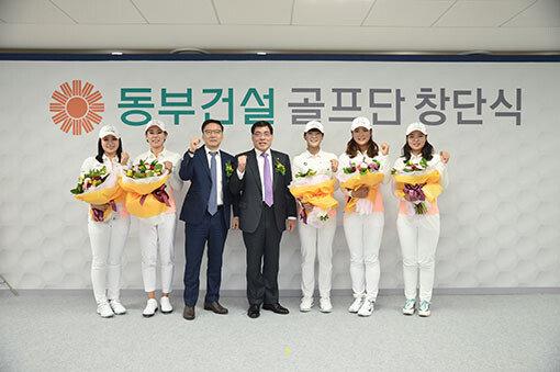 [콤팩트뉴스] 동부건설, 박주영 등 5명과 골프단 창단