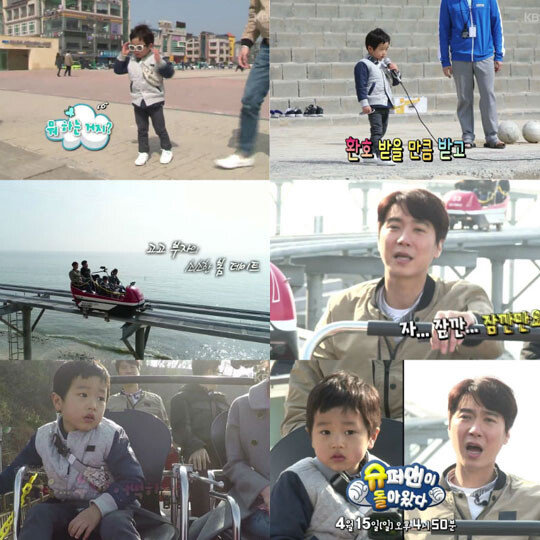 [DAY컷] '슈돌' 고지용, 승재와 둘만의 봄맞이 여행 '달콤+아찔'