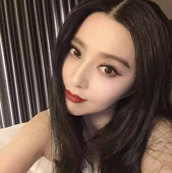 Rumors Pinging This Is Always Endless This Time With Wang Mountain Sex Video Scandal