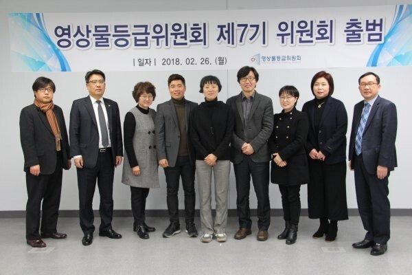 제7기 영등위 출범, 신임위원장에 이미연 여성영화인모임 이사 선출