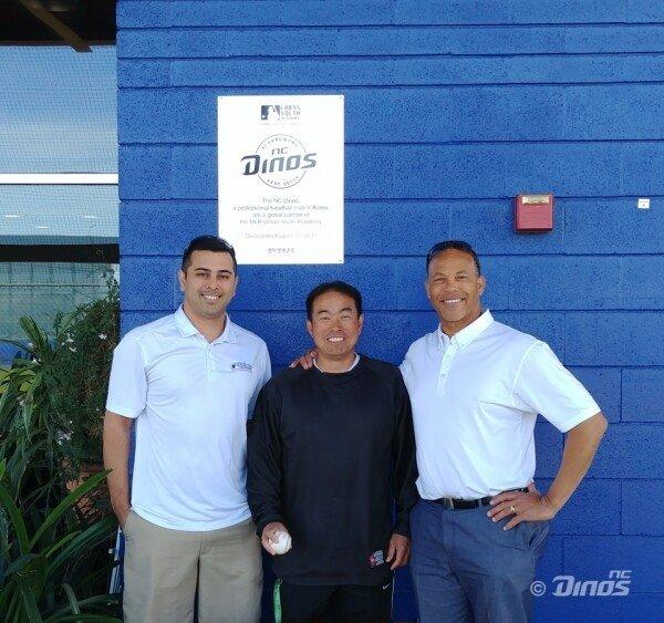 NC다이노스, MLB 유소년 아카데미에 야구용품 기부