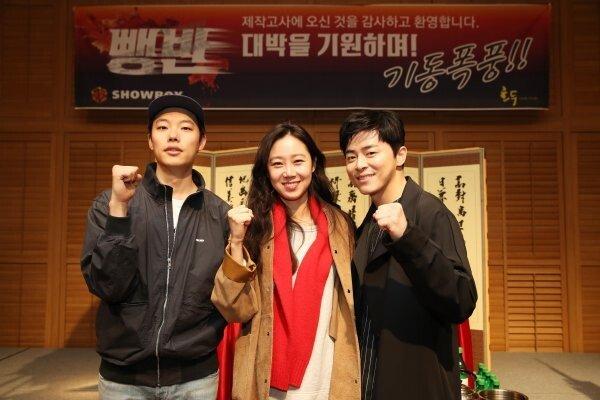 공효진-류준열-조정석 '뺑반' 촬영 스타트…하반기 개봉 목표
