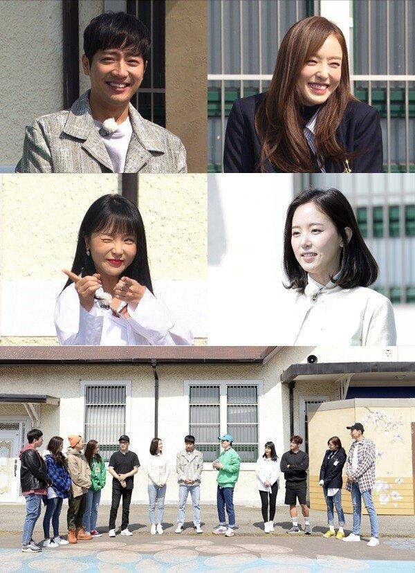 [공식입장] 이다희·이상엽·홍진영·강한나, '런닝맨' 新 프로젝트 합류