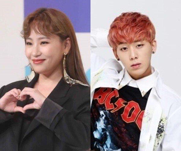 """[공식입장] 조현아 측 """"채진과 지인 술자리서 게임…연인 NO"""""""