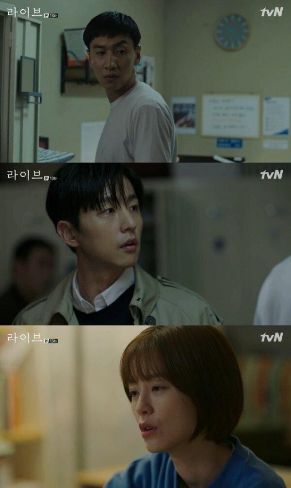 '라이브' 이광수VS신동욱, 정유미 두고 기싸움