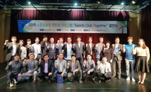 [스포츠 7330] '스포츠클럽 투게더' 운영…대한체육회 멘토링 강화