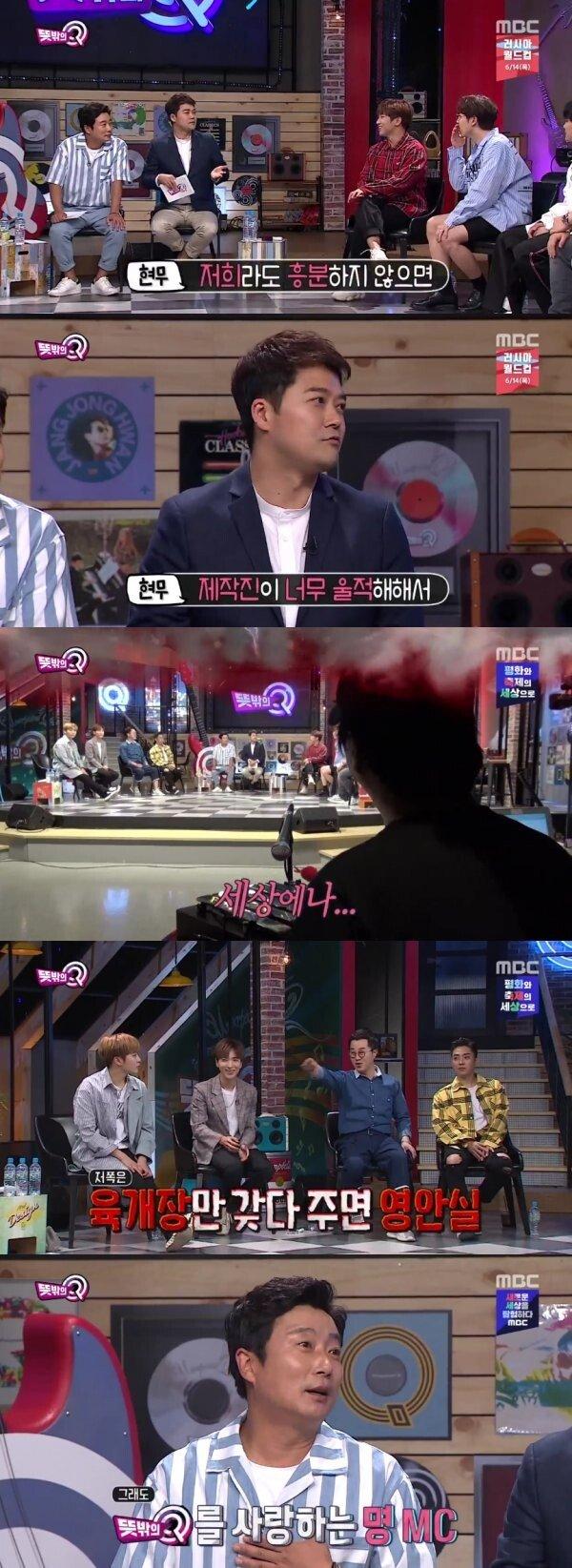 "[DA:클립] '뜻밖의 Q', 셀프 디스…전현무 ""제작진, 많이 우울해해"""