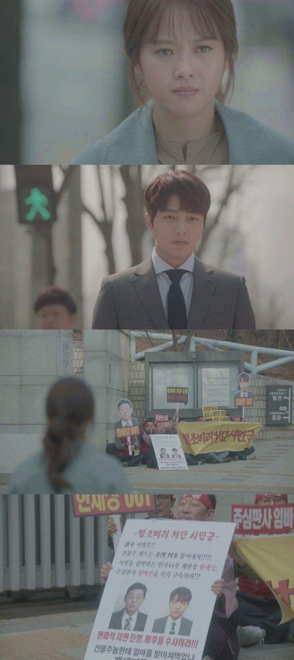 """[DA:클립] """"구속하라"""" '함무라비' 성동일X김명수, 위기 봉착"""