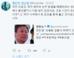 """탁수정 """"고은, 도종환 결혼 주례 실화?""""…전희경 질의→도종환 """"가짜 뉴스"""""""