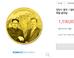 """""""'문템' 추가요"""" 한국조폐공사 쇼핑몰, 접속 지연…금메달은 벌써 '품절'"""