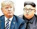 [신석호의 한반도 워치]교착 상태 빠진 北美…비핵화 협상 번번히 실패한 세 가지 이유
