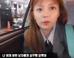 """강은비 """"오사카서 성추행 당해…40대 남자가 허리 만지고 껴안아"""""""