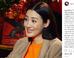 """'수현 인종차별' 논란 리포터 """"영어로 책 읽는 것에 감명 받아서"""" 해명"""