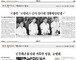 """[백 투 더 동아/12월 12일]""""살아 있다면 대통령감""""…조영래 변호사, 너무 빨리 세상 떠나다"""